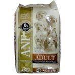 ADULT CHICKEN & RICE 15kg 31423